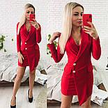 Женское платье-кардиган (4 цвета), фото 2