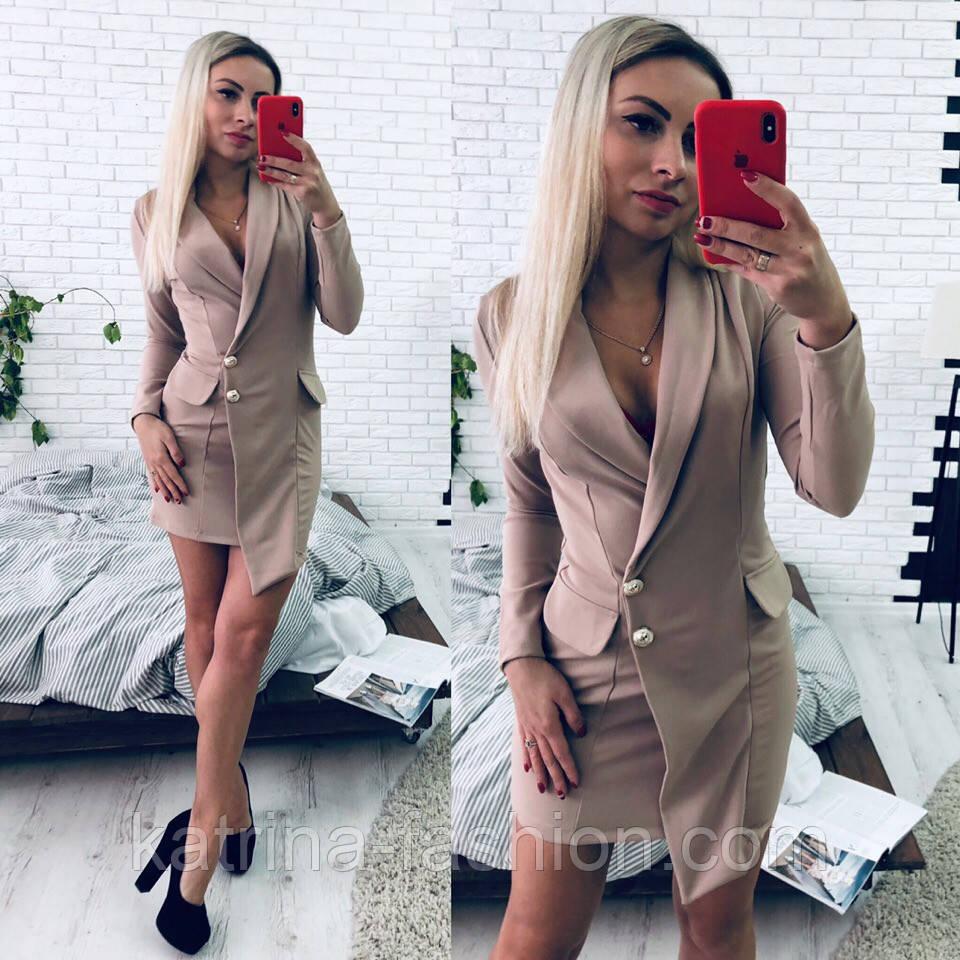 Женское платье-кардиган (4 цвета)
