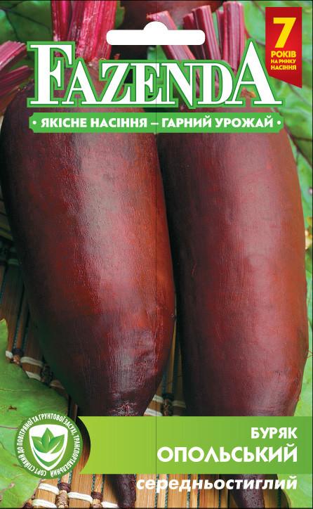 Семена свеклы Опольская 10г, FAZENDA, O.L.KAR