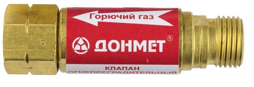 """""""Донмет"""" клапан зворотний вогнетривкий"""