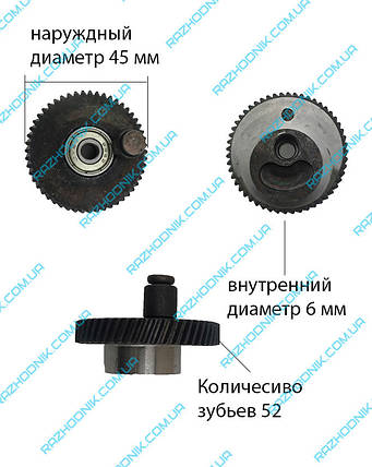 Зубчатое колесо лобзика  Фиолент 700Вт, фото 2