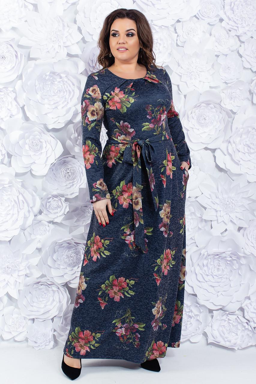 Теплое платье макси 52-54 р
