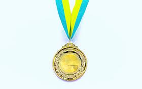 Медаль (заготовка) спорт d-6см С-3218-G 1 золото