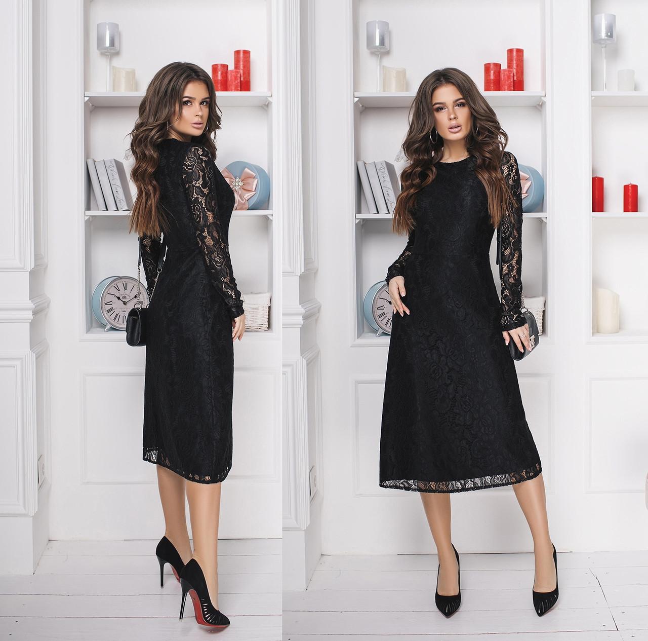 f6fcb50c595a272 Платье с гипюром в расцветках 28115: Интернет-магазин модной женской ...
