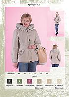Куртка на утеплителе отделка вельвет синтепон (силикон) осень весна