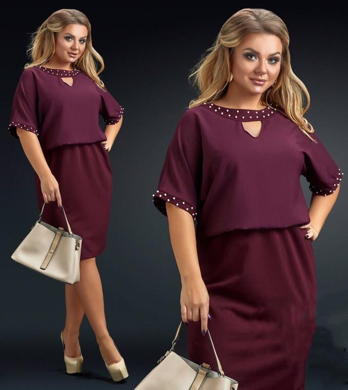 Платье короткое летнее декорировано жемчугом (К25804)