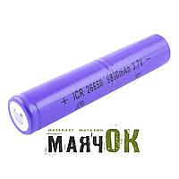 Аккумулятор ICR 26650-9800mAh, 3.7V (фиолетовый)