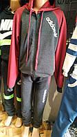 Спортивний костюм для хлопчика на 8-11 років сірого з бордовим кольору із капюшоном Adidas оптом