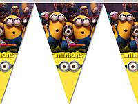 Флажки бумажные Миньоны- 2