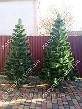 """Сосна искусственная """"Изумрудно-зеленая"""" 2.3м / елка, фото 3"""