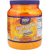 Now Foods, Спортивный продукт, изолят соевого белка, натуральный вкус без вкусовых добавок, 544 г (1,2 фунта)