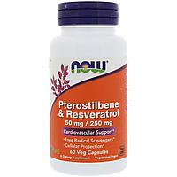 Now Foods, Pterostilbene & Resveratrol (птеростильбен и ресвератрол), 50 мг / 250 мг, 60 вегетарианских капсул