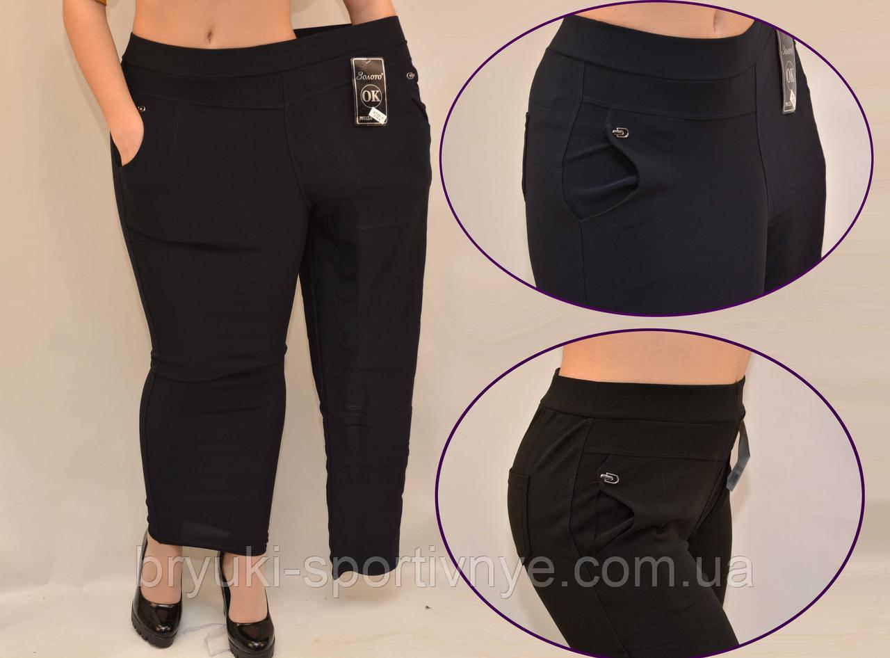 Лосины женские с боковыми и задними карманами в больших размерах