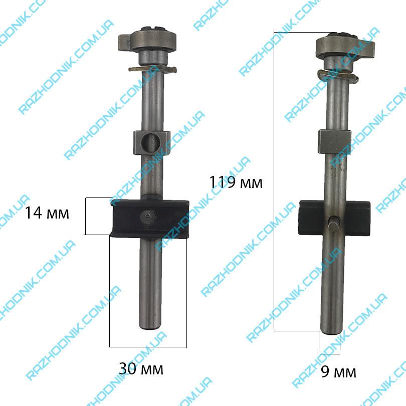 Шток на лобзик всборе 119 мм (Универсальный)