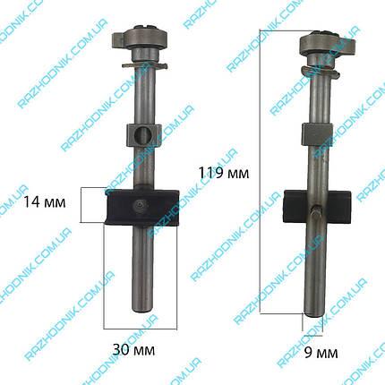 Шток на лобзик всборе 119 мм (Универсальный), фото 2