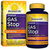 Renew Life, Gas Stop, 60 вегетарианских капсул