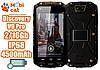 Discovery V9 Pro 2/16Gb IP68 4500mAh Защищенный противоударный и водонепроницаемый смартфон - Фото