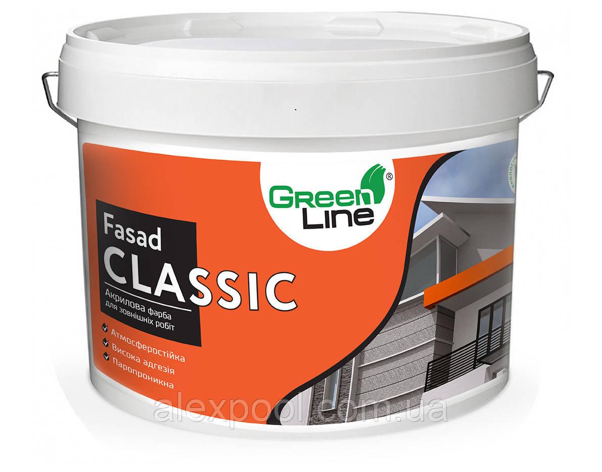 Фасадная акриловая краска ТМ Green Line FASAD CLASSIC 1 л