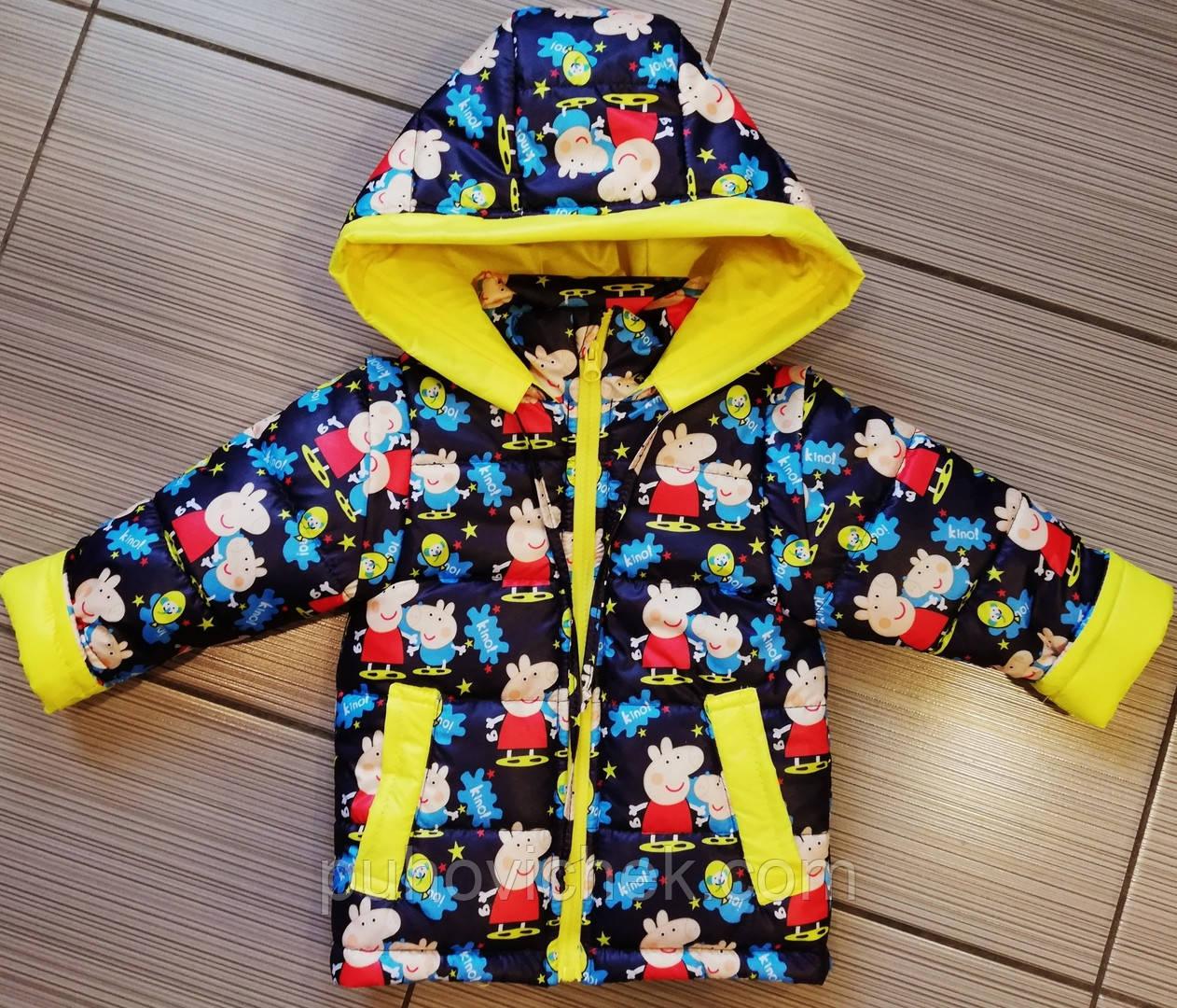 Красивые курточки жилетки для девочек интернет магазин