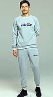 Тёплый спортивный костюм Ellesse, элис