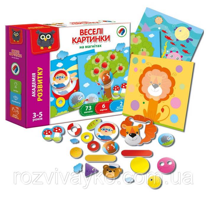 """Игра магнитная для малышей """"Веселые картинки"""" Vladi Toys"""