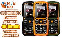 Защищенный противоударный и водонепроницаемый телефон Guophone V3S