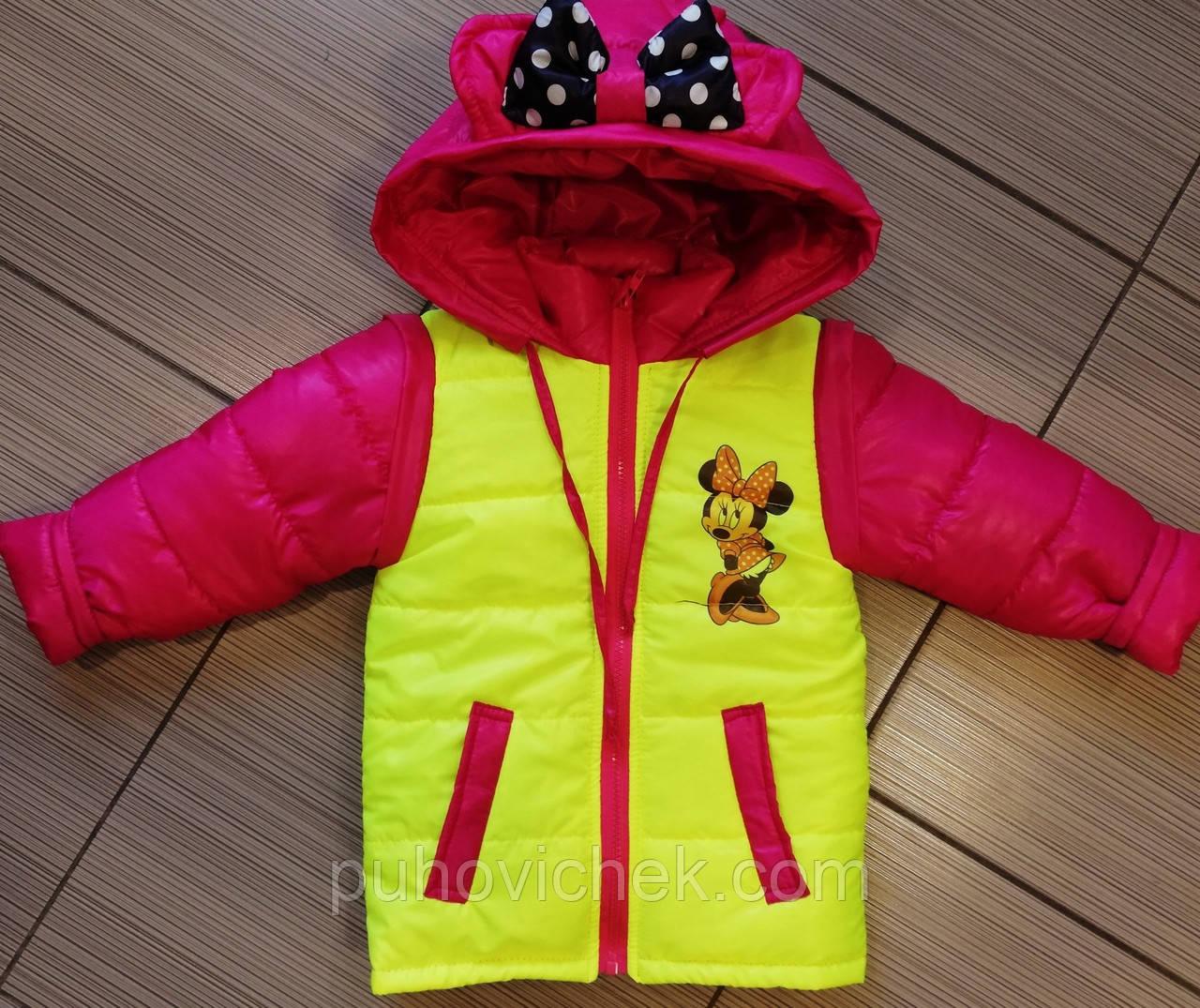 Яркие куртки для девочек весенние трансформеры