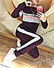 Женский спортивный костюм весна-осень Люрекс трехцветный (42 44 46 48) (цвет бордо) СП