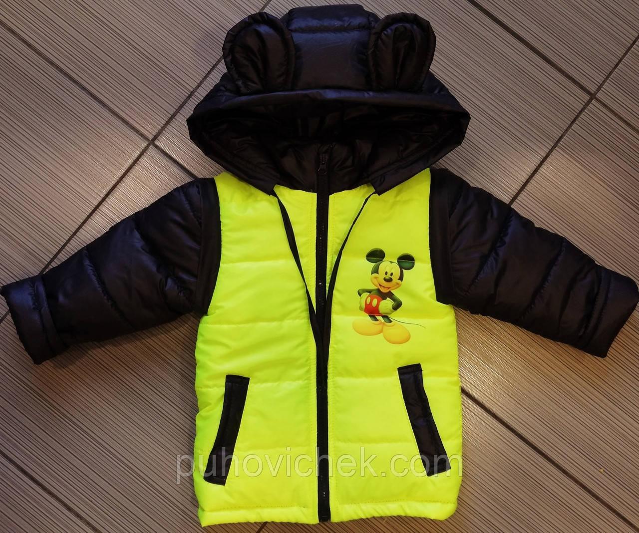 Яркая куртка тансформер для мальчика весна осень