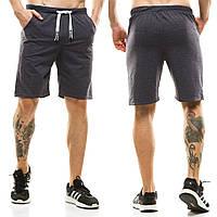 Мужские стильные шорты ТУ391, фото 1
