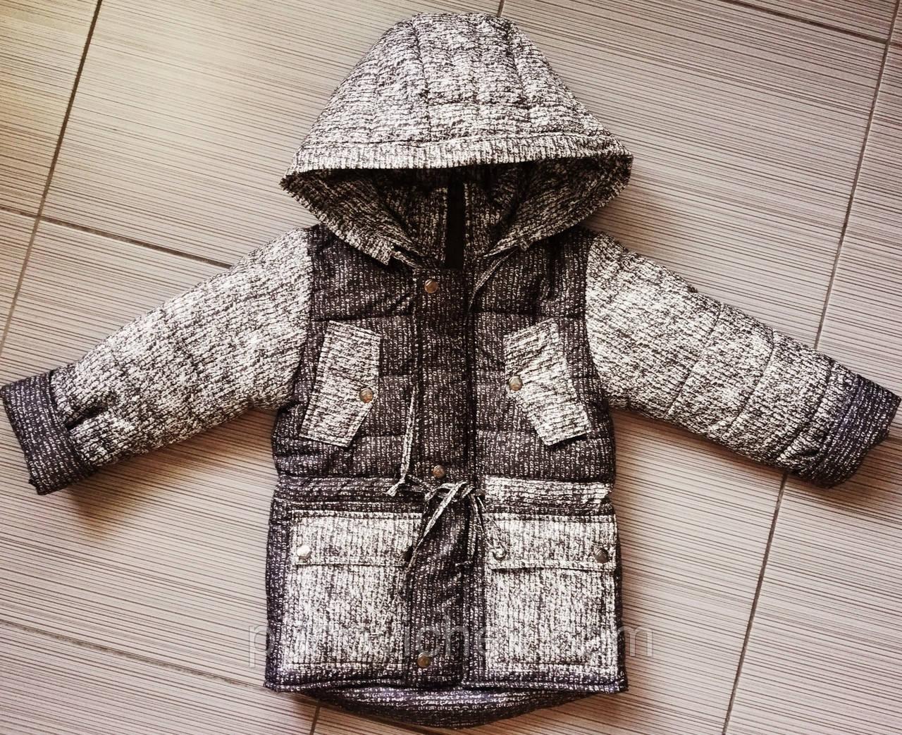 Детская курточка весенняя на мальчика сьемные рукава