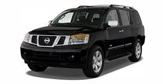 Nissan Armada (2003-2015)