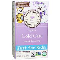 """Traditional Medicinals, Только для детей, органический травяной чай """"При простудных заболеваниях"""", без кофеина, 18 пакетиков, 0,96 унции (27 г)"""