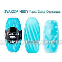 Мастурбатор мужской мороженое Svakom Ice-cream Egg Real Deal