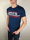 Мужская футболка Levis Премиум реплика Темно-синий, фото 2