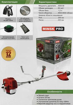 Тример бензиновий MINSK PRO MGT-5000M, фото 2