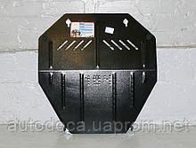 Захист картера двигуна Opel Vectra B 1995-