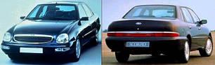 Зеркала для Ford Scorpio 1995-99