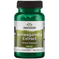 Экстракт Ашваганды, Swanson, Ashwagandha Extract, 450 мг, 60 капсул