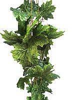 Лиана искусственная клен зеленый.