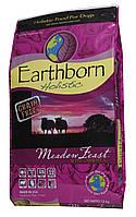 Earthborn (Эрсборн) Holistic Meadow Feast корм с ягненком для собак на всех стадиях жизни, 12кг, фото 1
