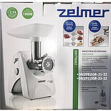 Электромясорубка Zelmer ZMM4288W + насадка для набивки колбас (1900Вт, 2.5кг/мин, Польша)