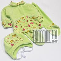 Велюровый комплект костюмчик р. 56 на выписку на новорожденного теплый ткань ВЕЛЮР 4609 Салатовый
