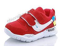Спортивная обувь оптом Детские кроссовки 2019 оптом от фирмы Солнце(21-26) ccde4b4f663af
