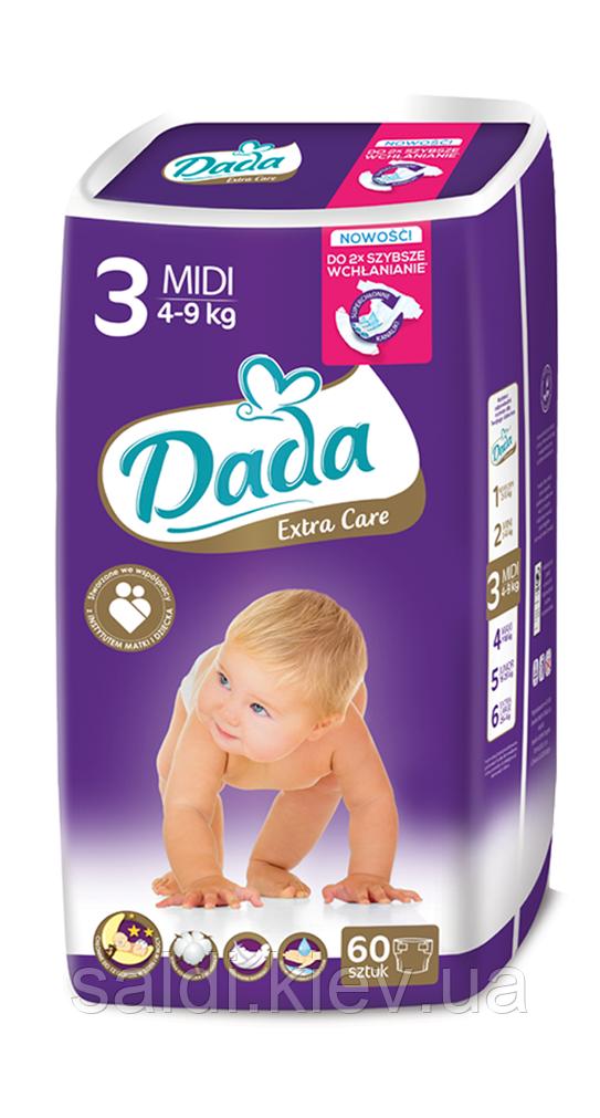 ПОДГУЗНИКИ Дада DADA EXTRA CARE №3 (4-9 кг) 60 шт.