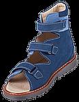 Детская ортопедическая обувь в интернет-магазине EveryWear.