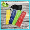 Резинки для фитнеса U-Powex (набор 4 шт)