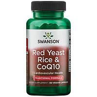 Красный дрожжевой рис с коэнзимом Q10, Swanson, Red Yeast Rice & CoQ10, 60 капсул