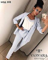 Женский стильный костюм-тройка УЦ181, фото 1