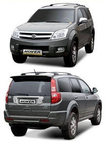 Зеркала для Great Wall HOVER 2005-09